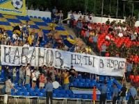 Трибуна болельщиков Луча-Энергии вывесила обращение голкиперу хабаровчан