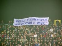 Луч-Энергия - Томь