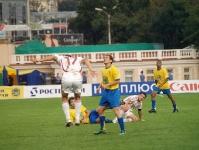 Луч-Энергия - Локомотив