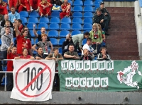 На фото гостевой сектор Локомотива