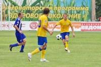 Луч-Энергия - Волга_20