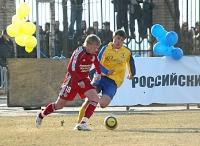 В игре- защитник Дмитрий Николаевич Смирнов