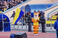 Луч-Энергия - Байкал_36